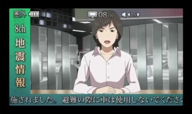 東京 マグニチュード
