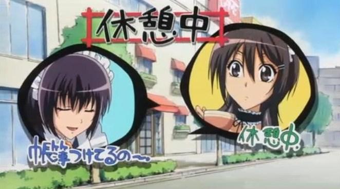 f:id:tokigawa:20100423213653j:image:w300