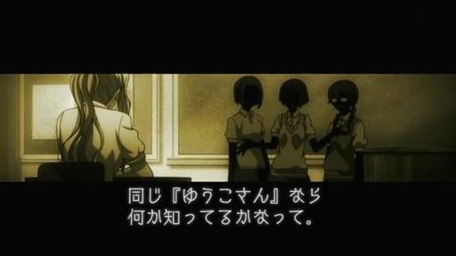 f:id:tokigawa:20120516233427j:image:w370
