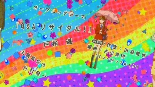 f:id:tokigawa:20121011234024j:image:w380