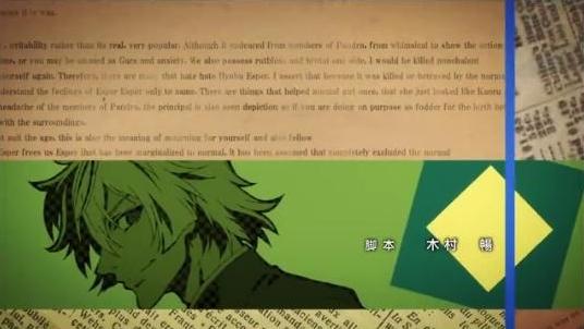 f:id:tokigawa:20130202073352j:image:w380