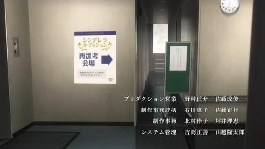 f:id:tokigawa:20150111014018j:image:w380