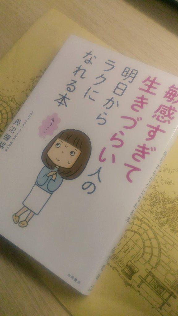f:id:tokiha_blog:20190811212348j:plain