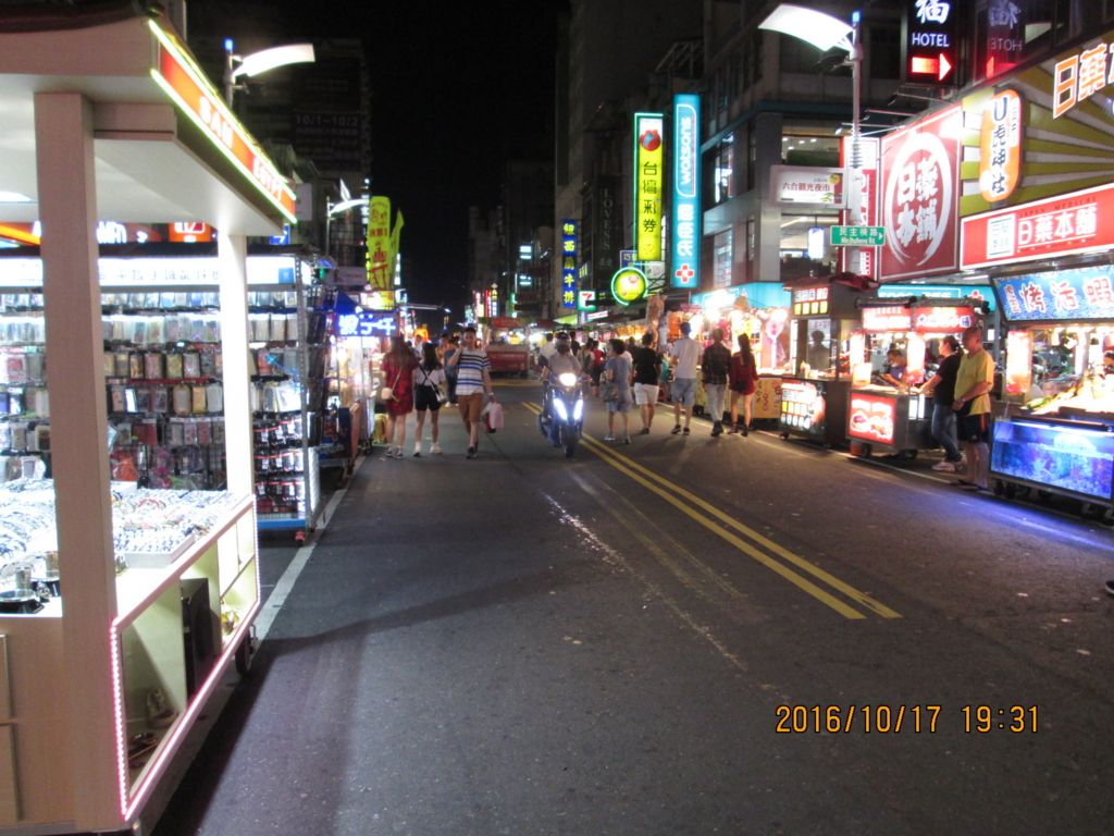 f:id:tokihimeya:20161023114718j:plain