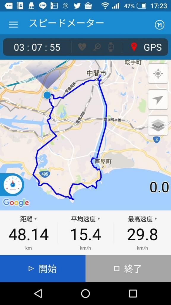 f:id:tokihimeya:20161101225449j:plain