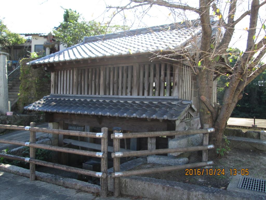 f:id:tokihimeya:20161101232953j:plain