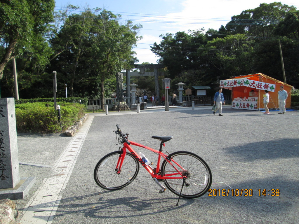 f:id:tokihimeya:20161114224511j:plain