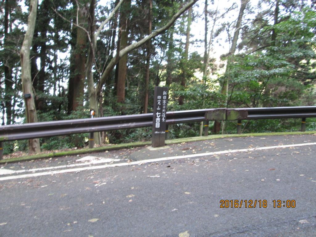 f:id:tokihimeya:20161220182224j:plain