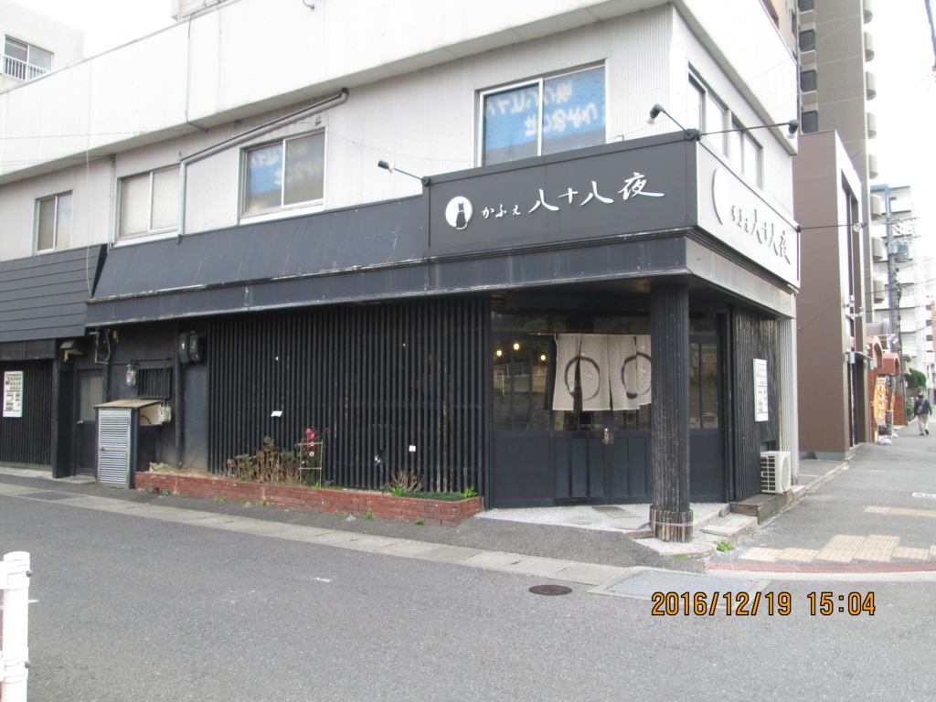 f:id:tokihimeya:20170116142635j:plain