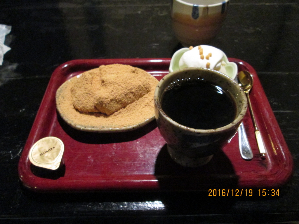 f:id:tokihimeya:20170116145938j:plain