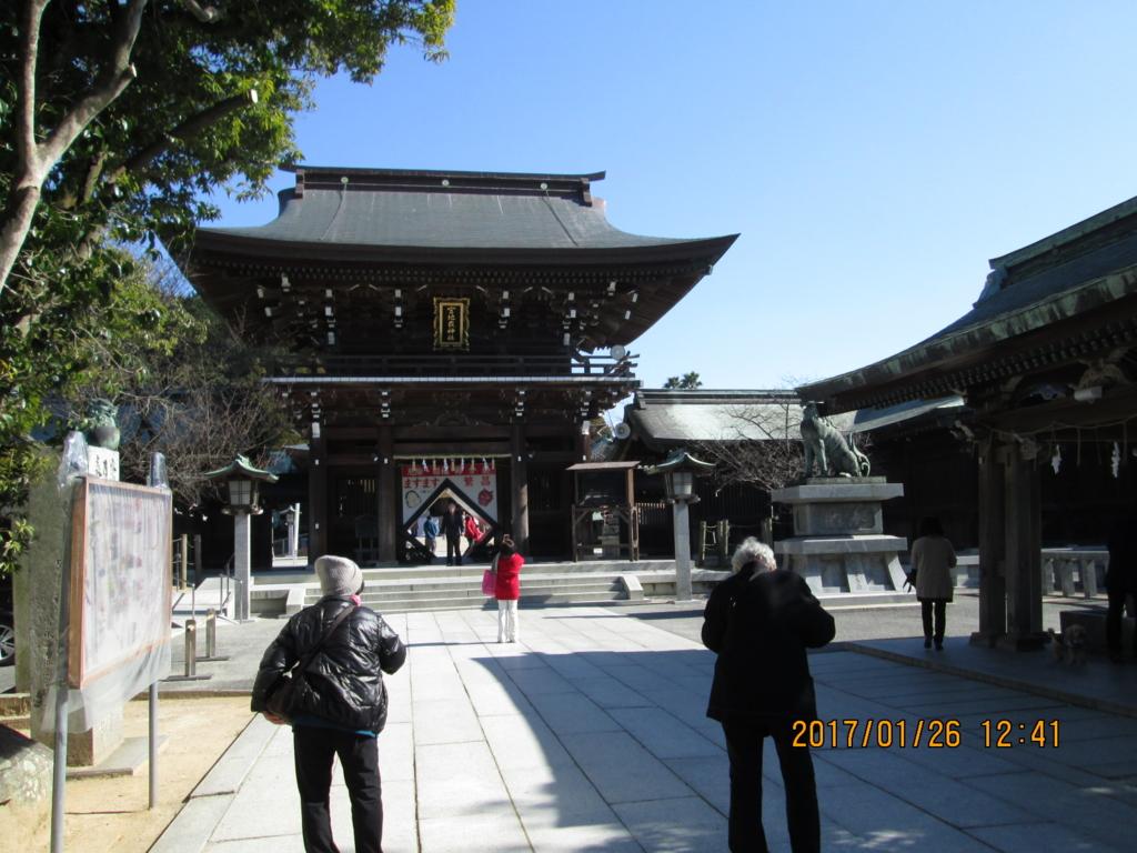 f:id:tokihimeya:20170130180928j:plain