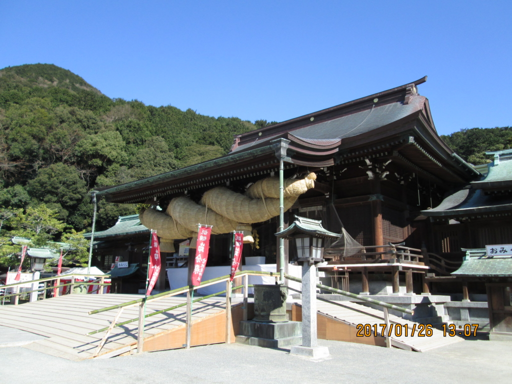 f:id:tokihimeya:20170130182001j:plain