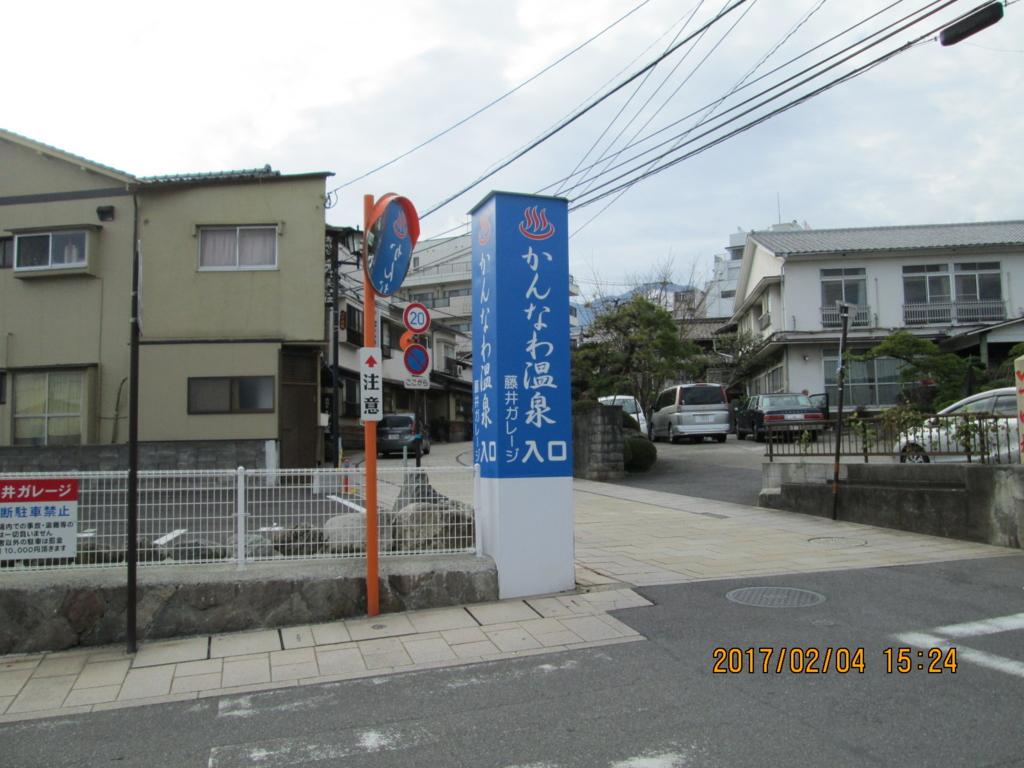 f:id:tokihimeya:20170423201222j:plain
