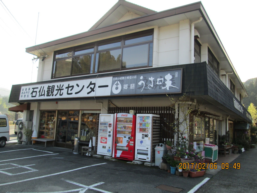 f:id:tokihimeya:20170506225627j:plain