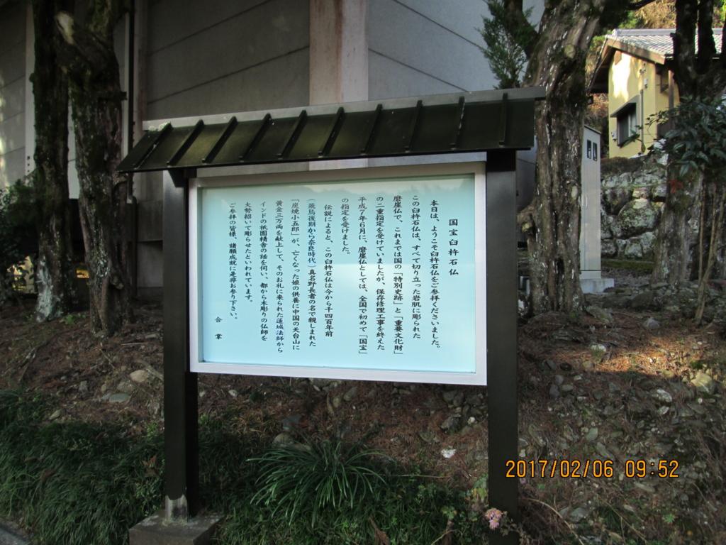 f:id:tokihimeya:20170506231826j:plain