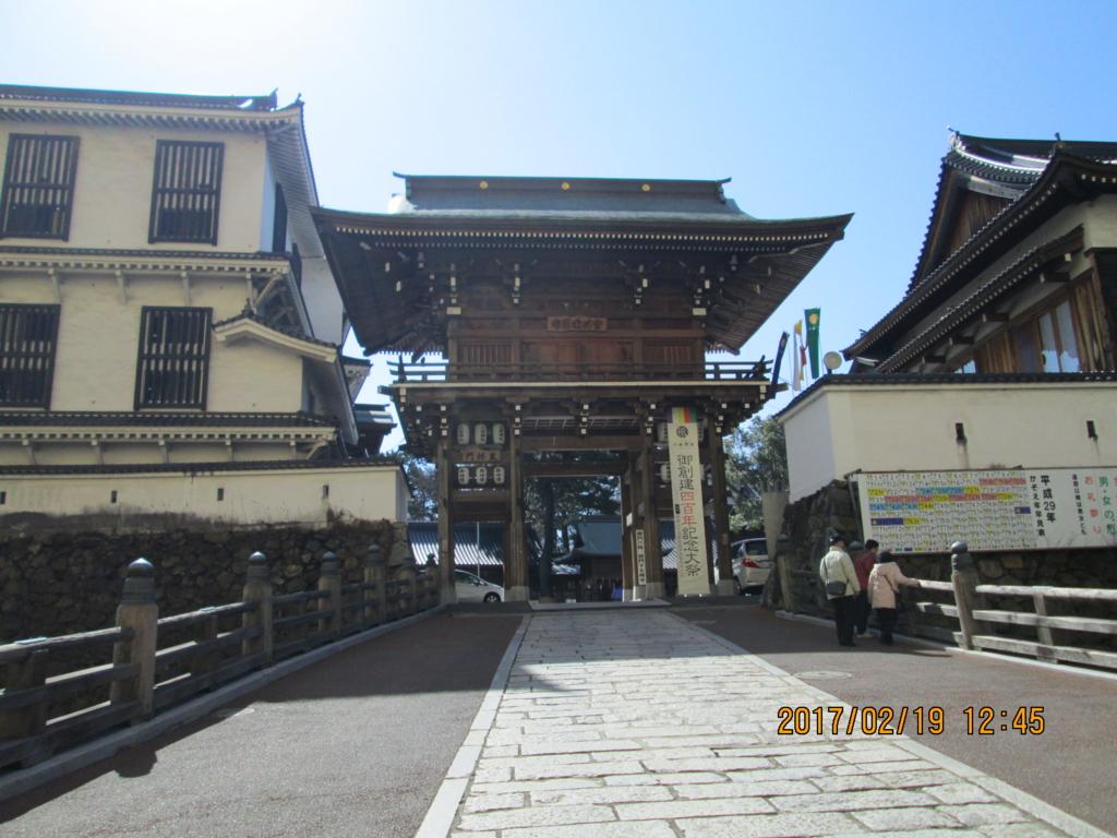 f:id:tokihimeya:20170520162114j:plain