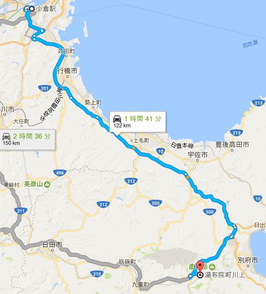 f:id:tokihimeya:20170602234726p:plain