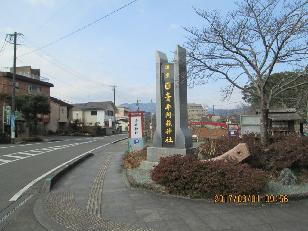f:id:tokihimeya:20170622194306j:plain