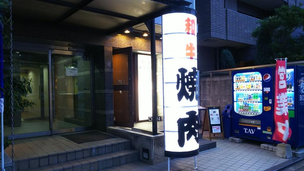 f:id:tokihimeya:20170711225455j:plain