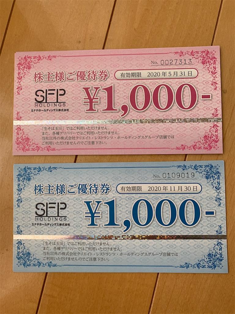 f:id:tokikomama:20200525104741j:image