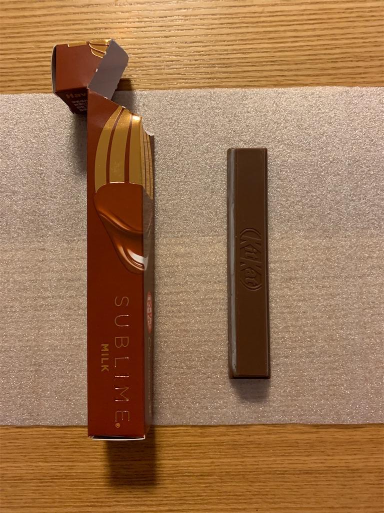 f:id:tokikomama:20200527201107j:image