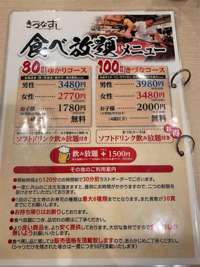 f:id:tokikomama:20200530174549j:image