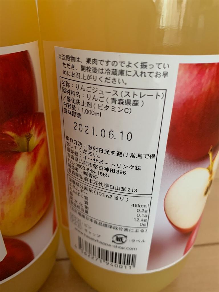 f:id:tokikomama:20200711081614j:plain