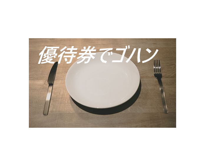 f:id:tokikomama:20200714132425p:plain