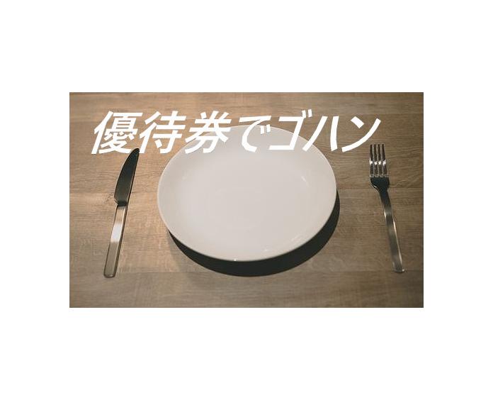 f:id:tokikomama:20200716103554p:plain