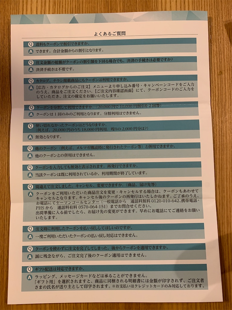 f:id:tokikomama:20200730172151j:plain