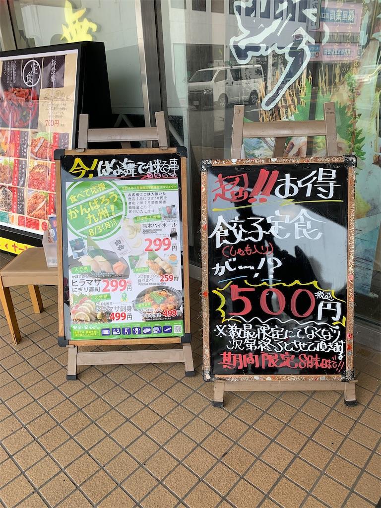 f:id:tokikomama:20200806121959j:plain