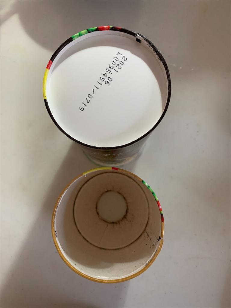 f:id:tokikomama:20200815162709j:plain