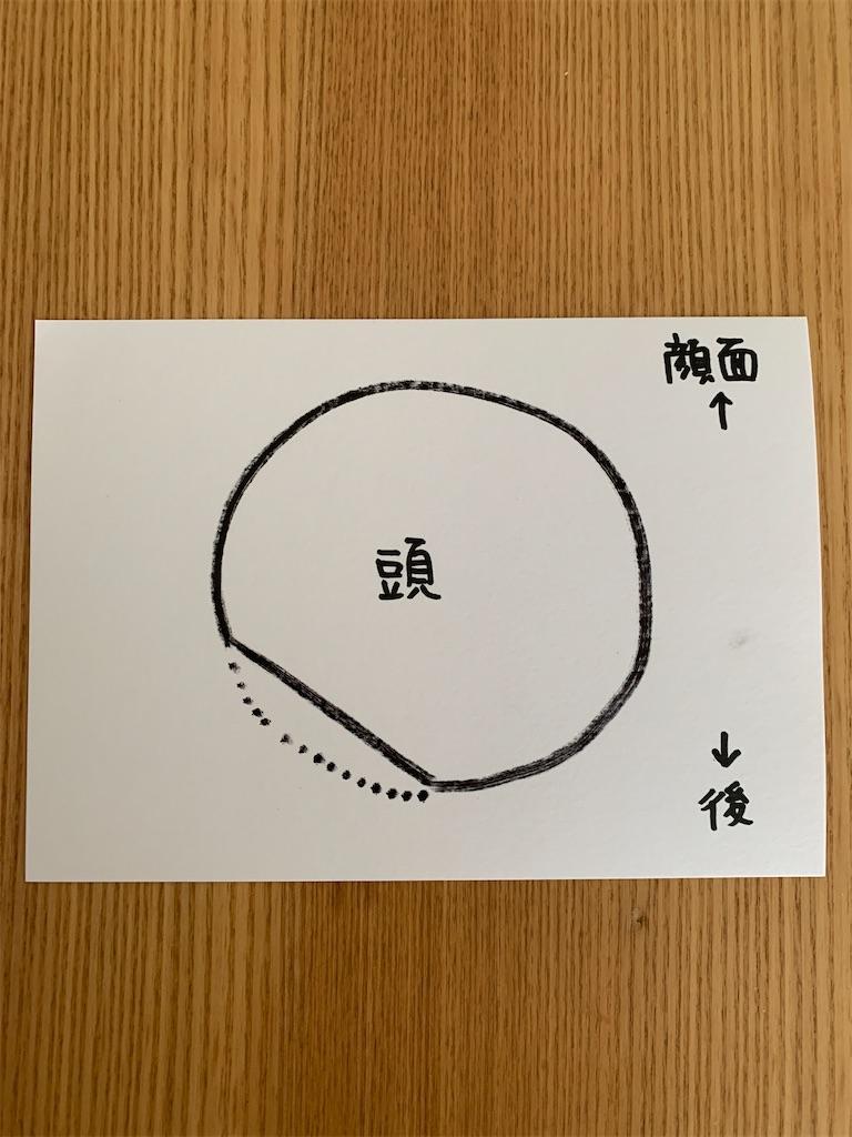 f:id:tokikomama:20200822114808j:image