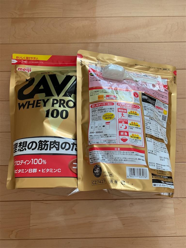 f:id:tokikomama:20200826121733j:image
