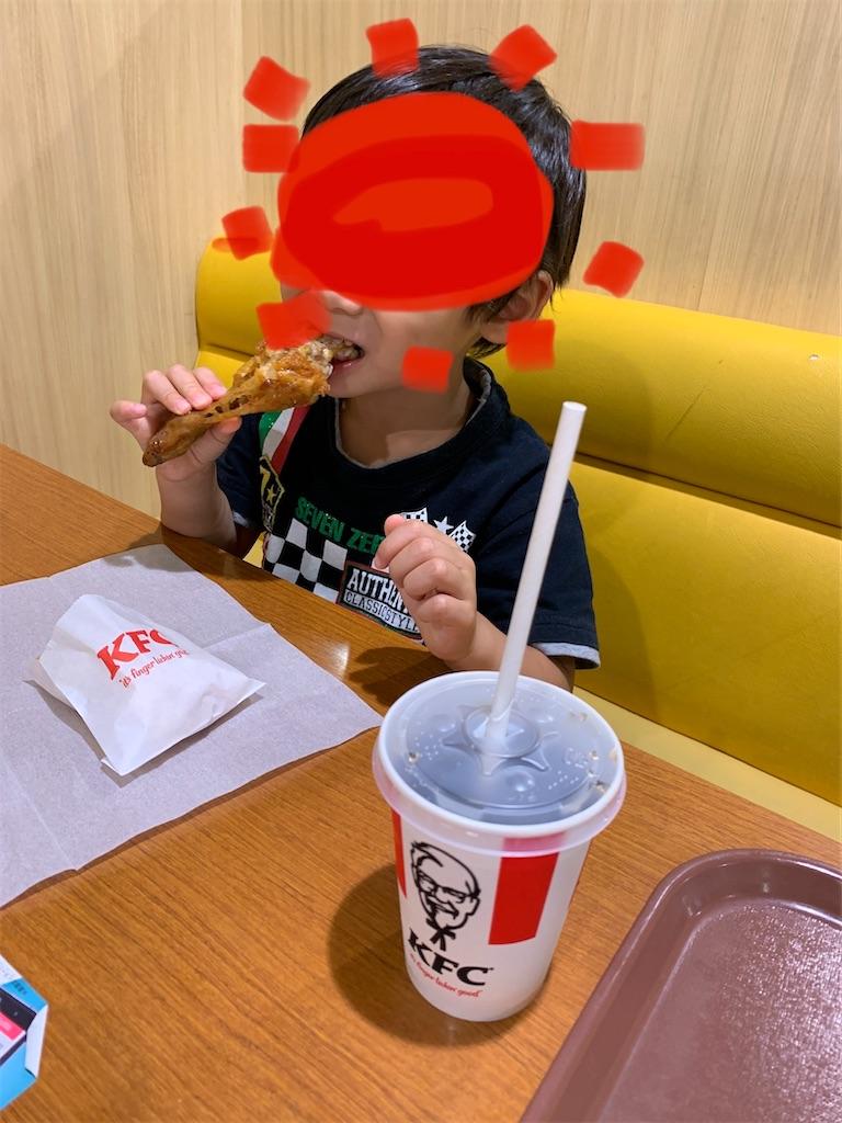 f:id:tokikomama:20200830201847j:image