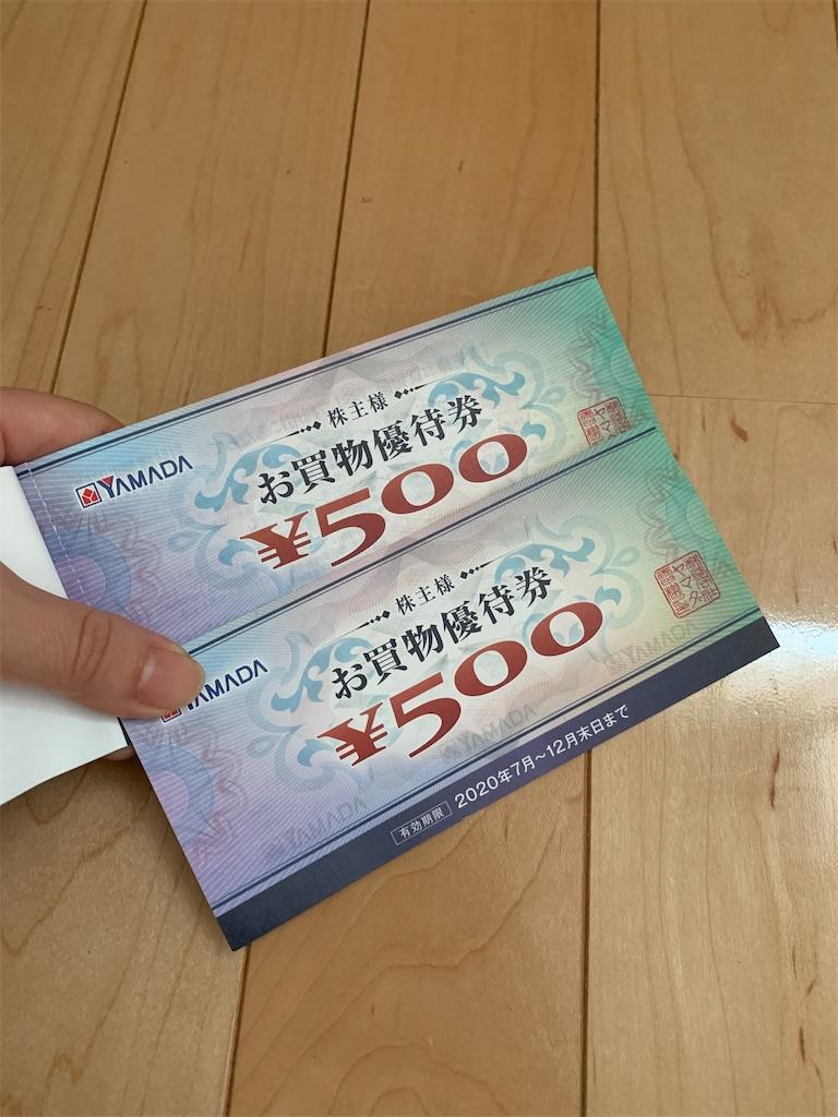 f:id:tokikomama:20200901114917j:plain