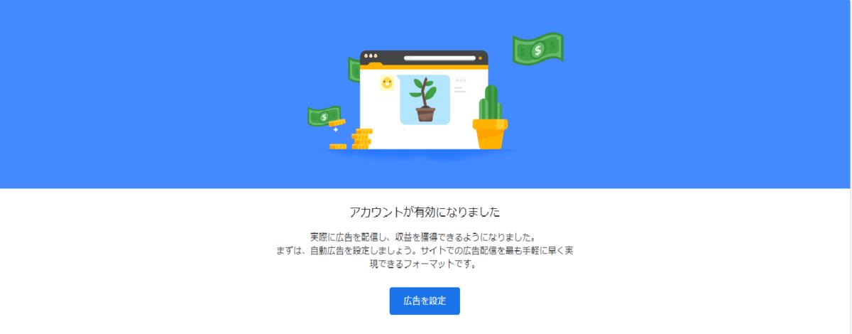 f:id:tokikomama:20200911162007p:plain