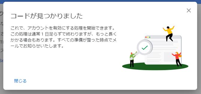 f:id:tokikomama:20200912113854p:plain