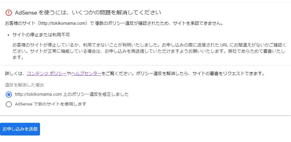 f:id:tokikomama:20200912114234p:plain