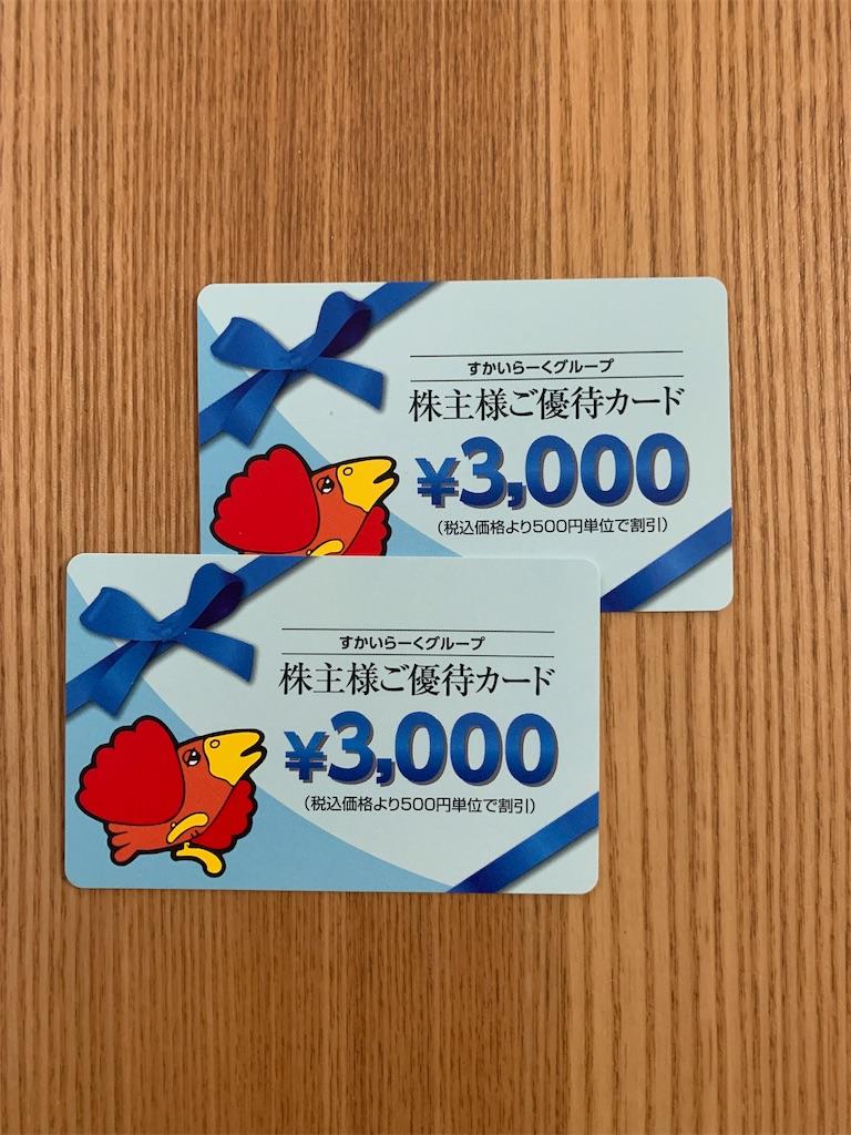 f:id:tokikomama:20200915150937j:plain