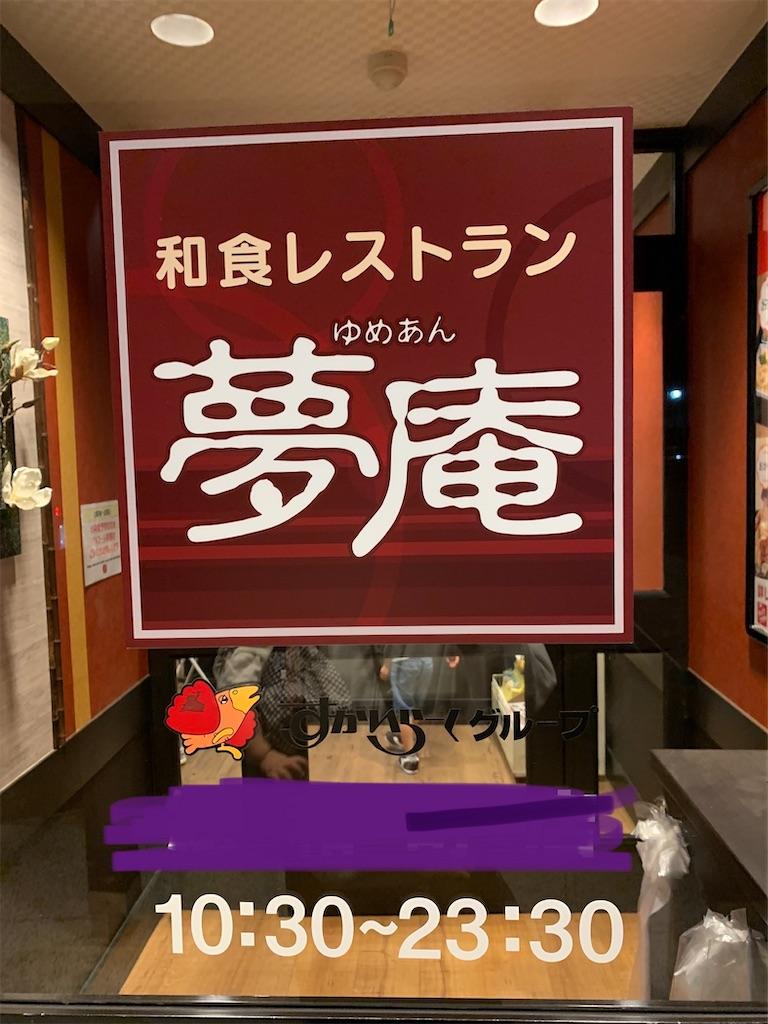 f:id:tokikomama:20200919194111j:plain