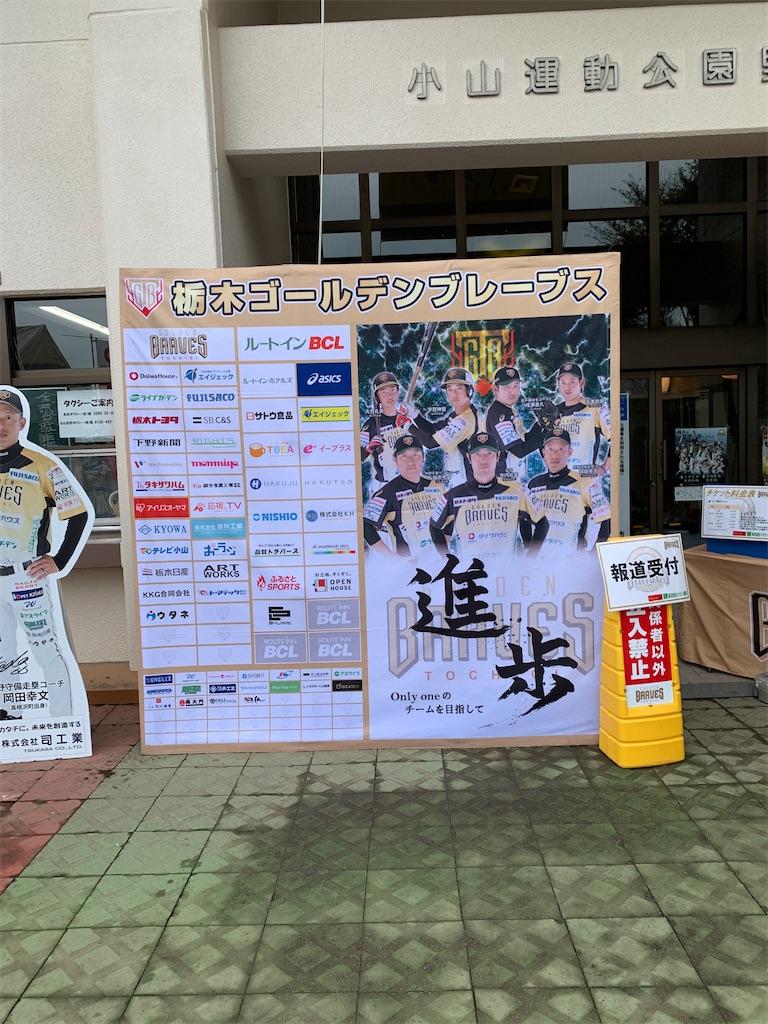 f:id:tokikomama:20200920130526j:plain