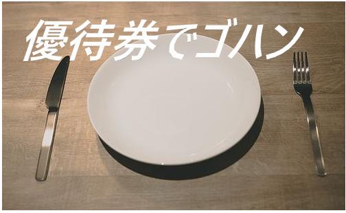f:id:tokikomama:20200922054839p:plain