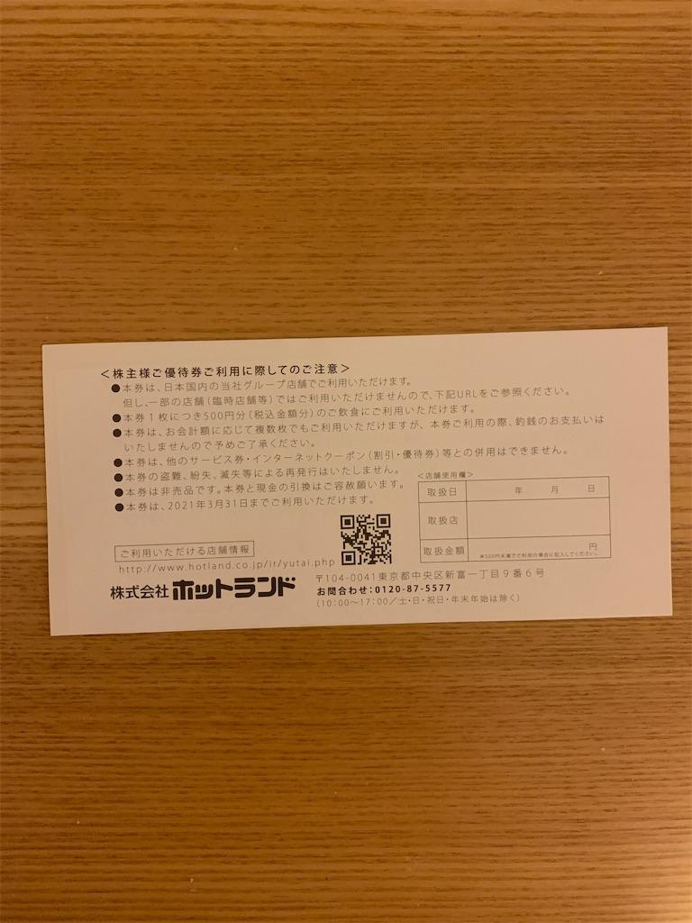 f:id:tokikomama:20200925170332j:plain