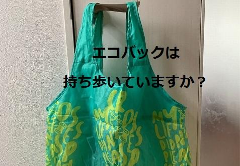 f:id:tokikomama:20200926134235j:plain
