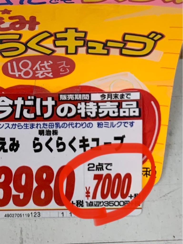 f:id:tokikomama:20200929214522j:plain