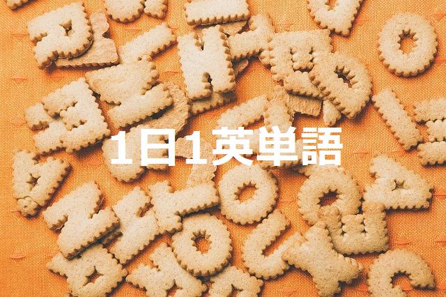 f:id:tokikomama:20201002081742p:plain