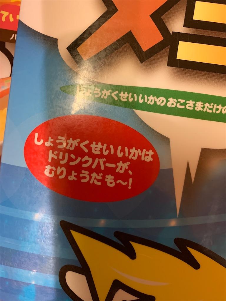 f:id:tokikomama:20201003183820j:plain