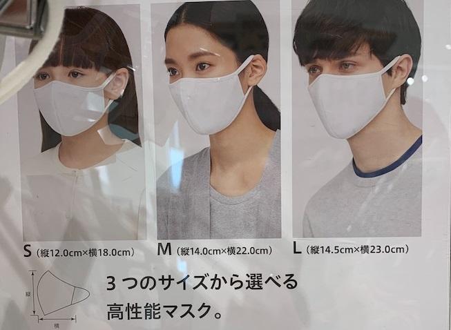 f:id:tokikomama:20201007201447j:plain