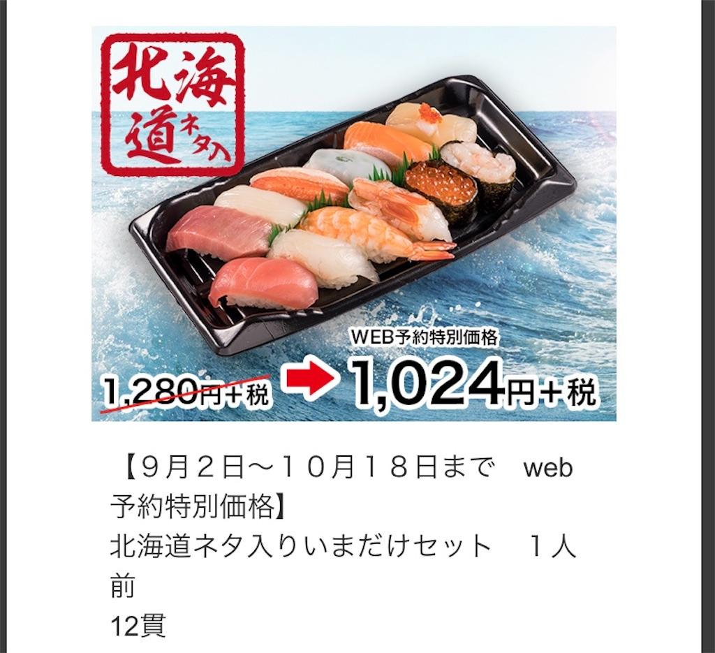 f:id:tokikomama:20201008120603j:plain